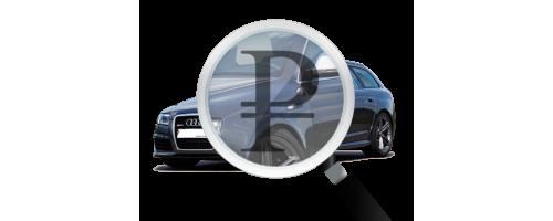 Оценка автомобиля (и иных транспортных средств)