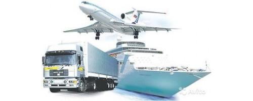Оценка морских, речных и воздушных судов