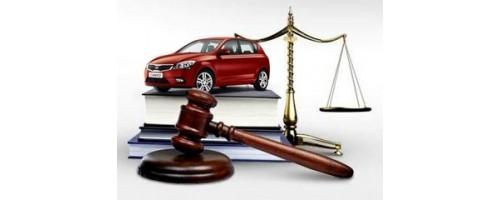 Судебная автотехническая экспертиза